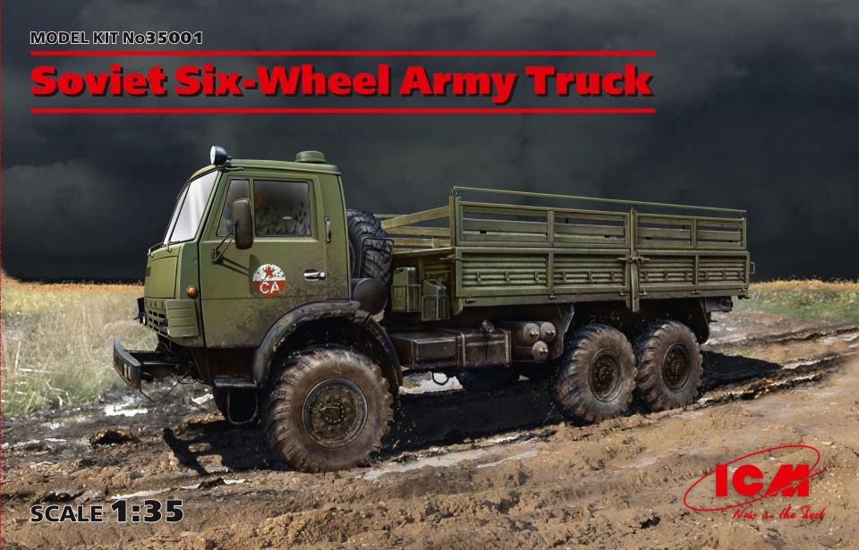 Продам модели E1b62471c343
