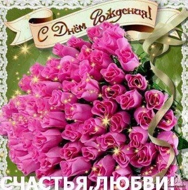 С ДНЁМ РОЖДЕНИЯ, ДОМОВОЙ! 61e02529bba1