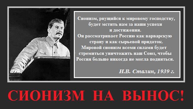Ипотека Сталина: 1% годовых на 12 лет Cfca32455ee2