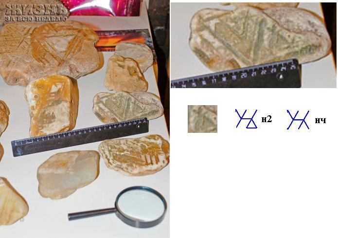 Руны на артефактах (варианты разбора) 9738c81422b8