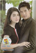 Месть, научившая любить / Roy Lae Sanae Luang / Tricky lovers / Charming Deception (Тайланд, 2013 г., 18 серий) Ed9a745ce215t