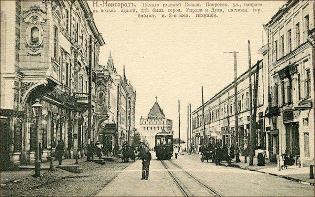 Старый-новый Нижний Новгород. A2858dd53ce7