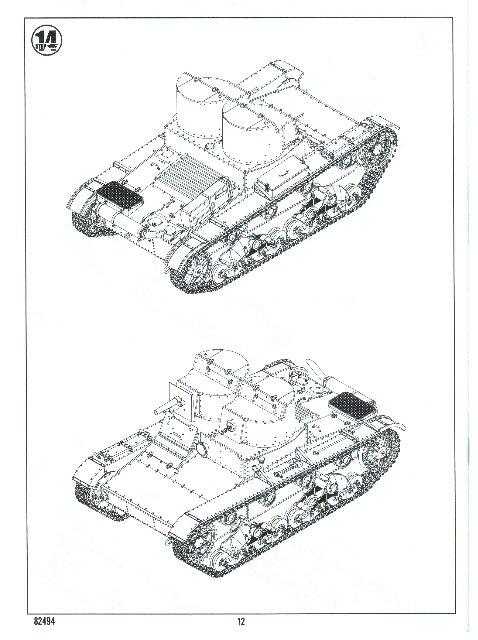 Обзор моделей танка Т-26 (и машин на его базе). 132aa09e20c8