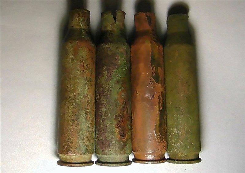 Гильза от патрона 14,5×114 мм. 93d5eb527e20