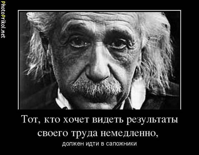 Философия в картинках - Страница 39 90a797998dde