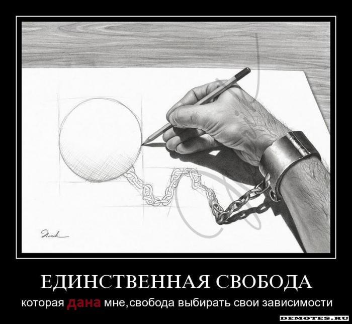 Философия в картинках - Страница 39 41cabd3f0f35
