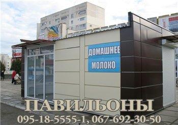 Павильоны, киоски, бытовки (Севастополь, Крым)  99f87f78c4c9t
