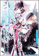 Трейлер «Ikoku Meiro no Croisée» 5df2d6c7231b