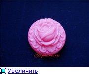 Украиночкины хвастушки  - Страница 2 F11b00d366a5t
