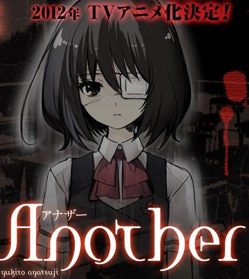«Another» выйдет в 2012 году Bd7172166435