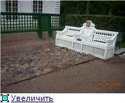 """Пригороды - """"жемчужное ожерелье"""" Санкт-Петербурга 71d4418d8f6ct"""