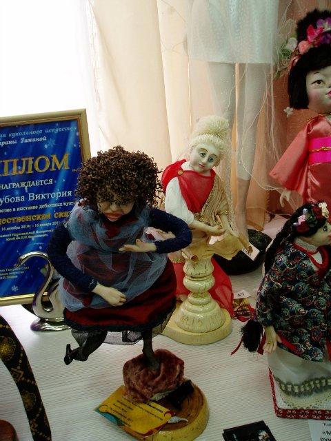 Выставка кукол в Запорожье - Страница 2 78d6c3344eb5