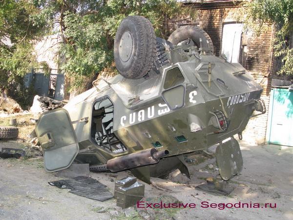 2008 South Ossetia War: Photos and Videos 8e18194252b7