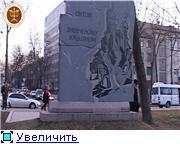 Україна - Ненька наша! 5c5040e7a55dt