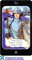 Рыцарь посохов 77b69a3b33e1t