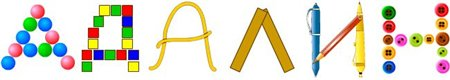ЭТАП № 1 Учим буквы. Обучение детей чтению 00e1edd36fab
