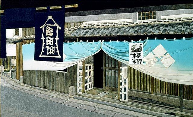 Японское искусство Aa9cbf252fec