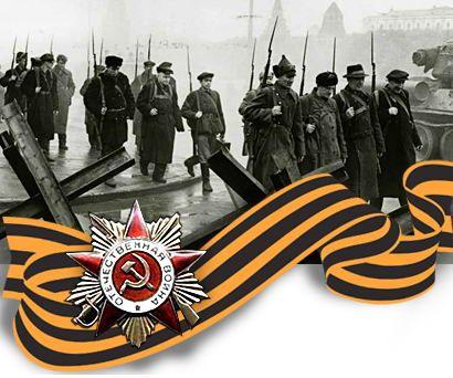 Великий день- день Победы! 26b1bee05ac1