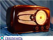 """1938-39 год. Радиоприемник  """"VEFSUPER MD/39"""". (VEF). 9f8a98800e31t"""