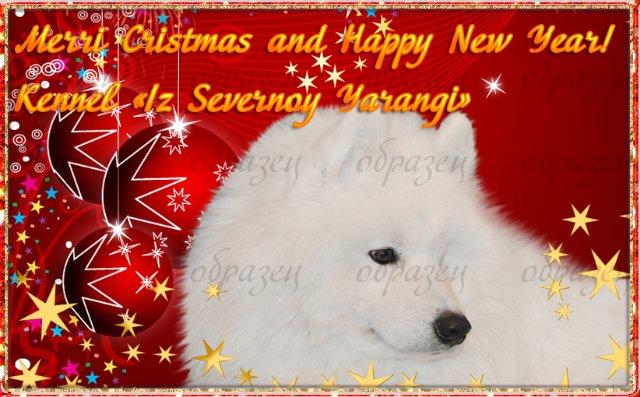 С Новым годом открыточки. Fa3fcbdc2c64