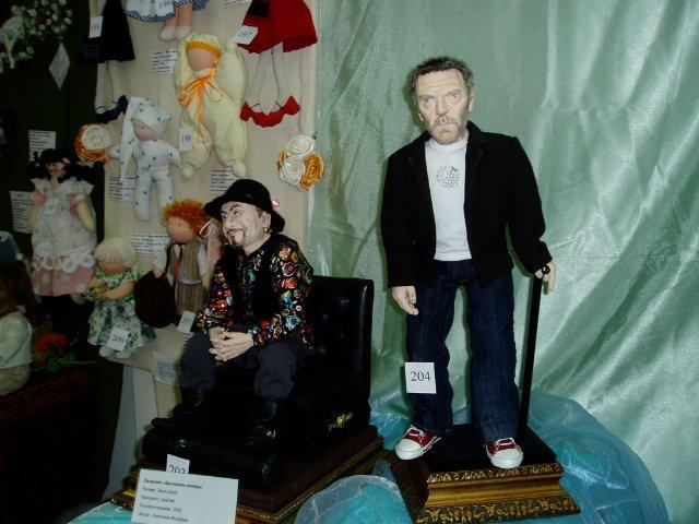 Выставка кукол в Запорожье - Страница 2 1cdd1e1e7d3d