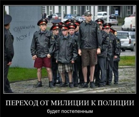 Прикольно - Страница 2 9decc1481486