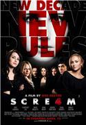 Крик 4 / Scream 4 (Эмма Робертс, Нив Кэмпбелл, 2011) 5c7125dd8b4ft