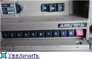 "Радиостанция ""Алтай ас-3с"". 0d9285022099t"