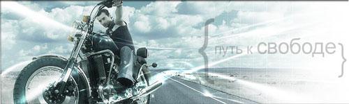 ИЖевские мотоциклы