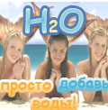 The best forum of H2O! 19e9a5b38307