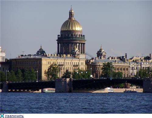 Петербург 0091f8de930et