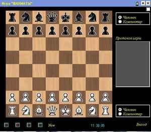 Chess-Şahmat 54ffd2f27b05