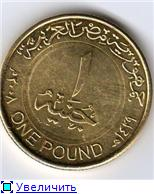 Моя маленькая коллекция монет 80e7c514fc0dt