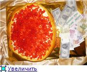 ТОРТИКИ на заказ в Симферополе - Страница 5 Cc85b5704c42t