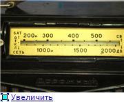 Банк данных по шкалам и не только. C51711a89371t