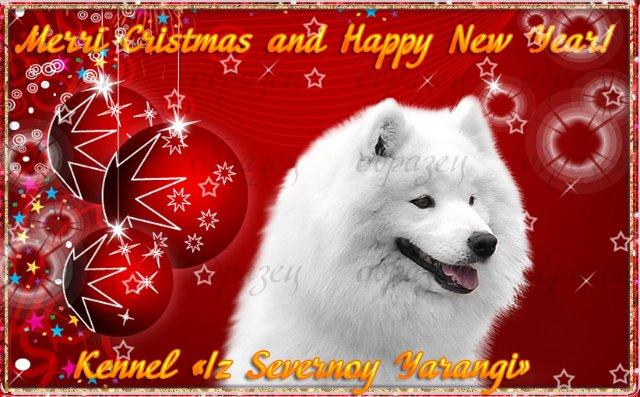 С Новым годом открыточки. 802a1fae6b8e