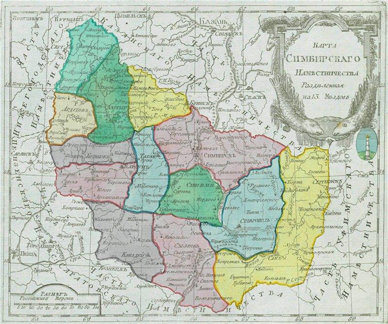 Карты Самарской губернии B1c7d09839af