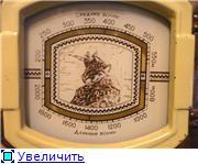 Шкалы радиоприемников серии АРЗ. C6e69818b48ct