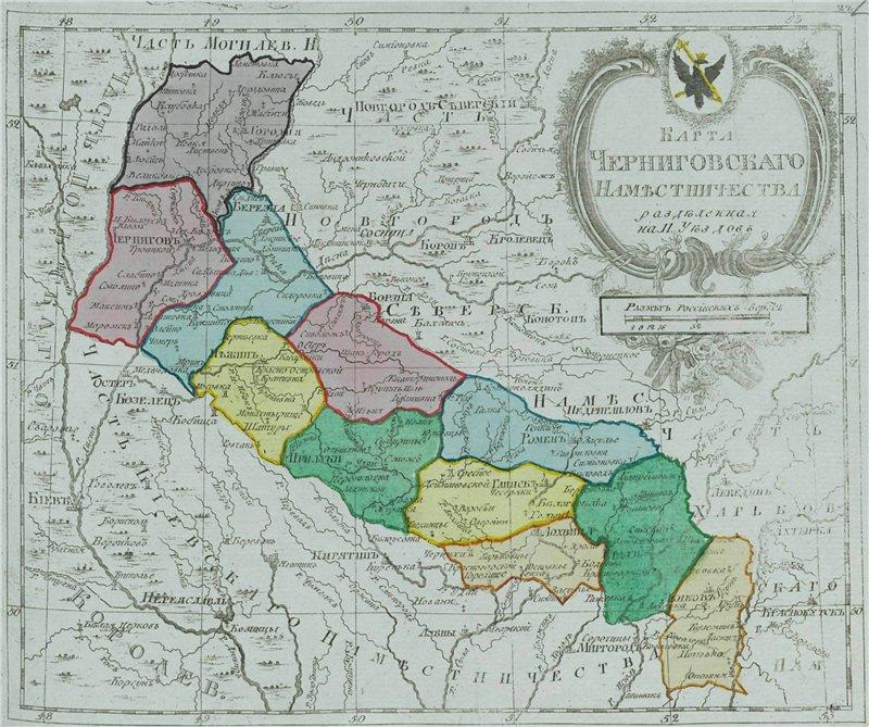 Карты Черниговской губернии Bac9918350af