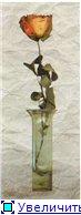 Цветы, букеты 023d9768306dt