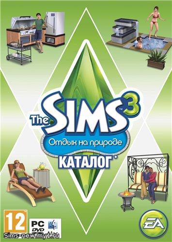 The Sims 3 . Отдых на природе. C7a2eb2d722c
