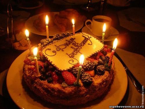 С днем рождения! - Страница 3 69279139a496