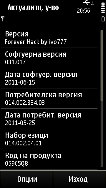 Nokia Core Editor v2.0 r0.2 E6fc7edbc199
