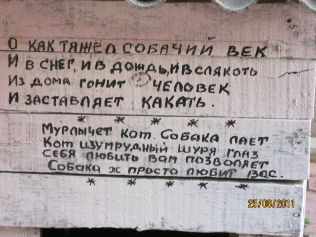 Прикольно - Страница 2 28c1c4491dac