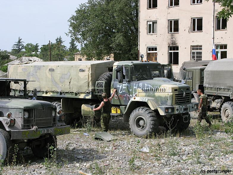 2008 South Ossetia War: Photos and Videos 174a714dba61
