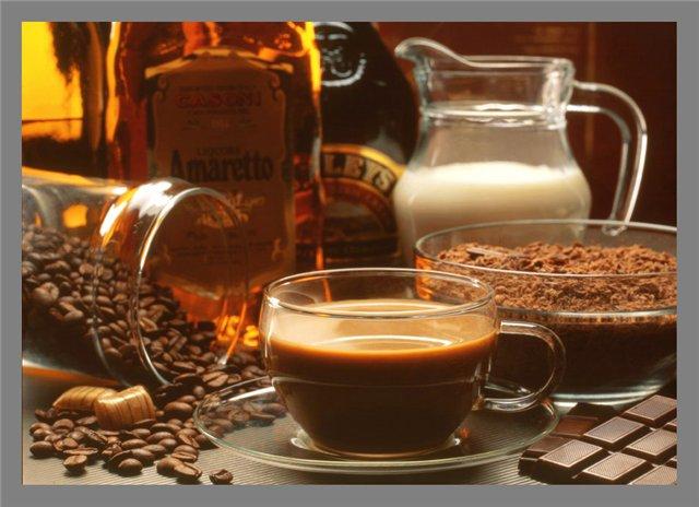 Кофе 7ad8a4959c59