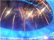Открытие Донбасс Арены в Донецке / Inauguration de Donbass Arena à Donetsk 0014a055d214t