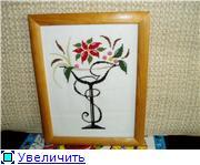Украиночкины хвастушки Ff1f184ef879t