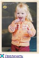 Кофточки и свитера для девочек 4d0cbca1a708t