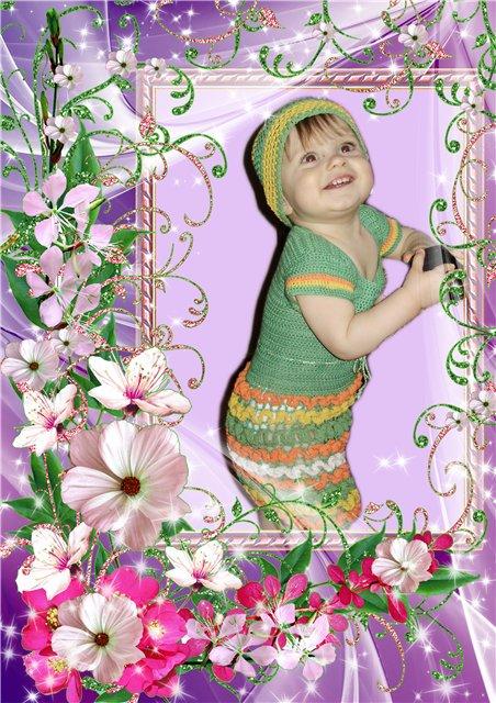 Детская одежда 6ebc24fc17b7